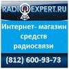 Рации, кабель, разъемы, детали - Радиоэксперт