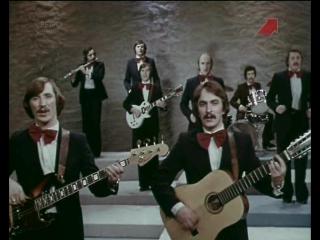 Сергей Дроздов и ВИА Синяя птица, Фильм-концерт, 1978 г.