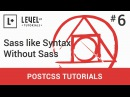 6 Sass like Syntax Without Sass PostCSS Tutorials
