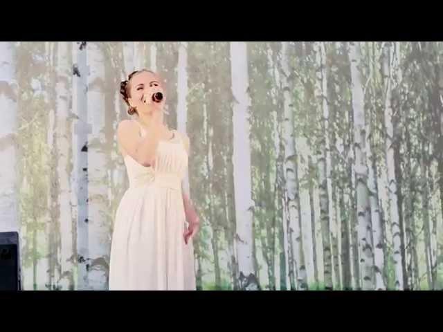 Марина Садова - Ом мондо тыйым