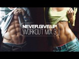 Workout Music Mix 3 - Electro & House 2016
