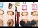 Японское эротическое шоу!Горячее караоке!!!+18!!!