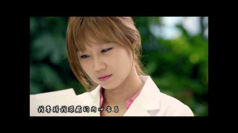 中字 ChenEXO 最棒的幸運 官方MV版 《沒關係 是愛情啊》OST Part 1 최고의 행운