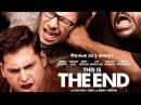 Фильм «Конец света 2013: Апокалипсис по-голливудски» за 5 минут
