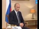 Путин говорит В Украине