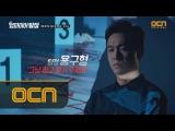 The Vampire Detective 베테랑 탐정 ′오정세′, 여자 앞에서 무너지다?! ′그냥 믿고 맡겨 주&#49