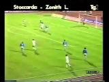 Штутгарт 5-0 Зенит / 01.11.1989 / VfB Stuttgart vs Zenit Leningrad