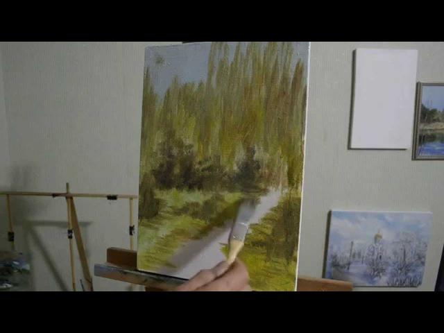 Учимся писать пейзаж В осеннем парке. Art tutorial Autumn Park. Artist Otto Steinach