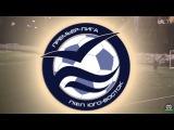 Динамо Братеево 1:5 Линия Алькор | Премьер-Лига 2015-16 | 21-й тур | Обзор матча