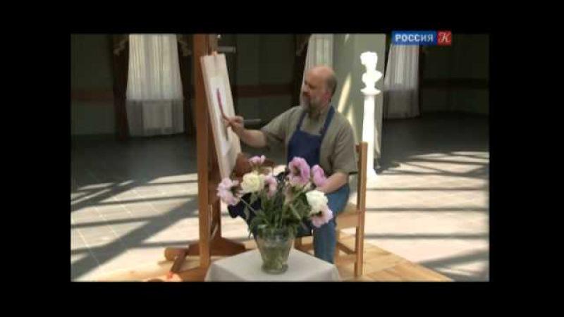 Андрияка С.Н. Уроки рисования 10. Пионы (акварель).mp4