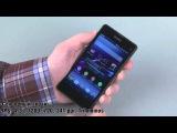 Sony Xperia Z1 Compact - обзор уникального смартфона