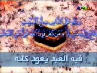 5 столпов Ислама (нашид для детей 12)