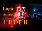 LCS 2015 Login Screen 1 HOUR (with music) [Worlds Collide Instrumental]