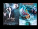 Гарри Поттер и узник азкабана. Мега прикол!!