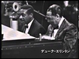 Ella Fitzgerald Duke Ellington Duke's Place C Jam Blues 1966