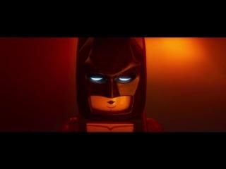 Лего Фильм: Бэтмен (2017) дублированный трейлер