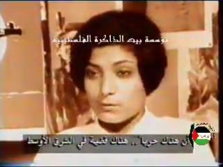 """Редкие исторические кадры Лейлы Халед в 1970 году (""""Аэропорт Революции"""")"""