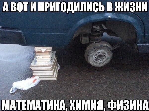 http://cs629408.vk.me/v629408083/32dc5/R2JOY-KBte4.jpg