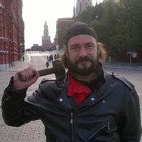 Дмитрий Буслаев  Sidh