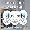 """Интернет магазин светильников """"Люстрон"""""""