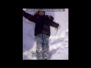 «Со стены друга» под музыку IAMX - My secret friends (remix). Picrolla
