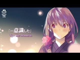 [LiRa] HoneyWorks with Houkago no Aitsu x Halca — Tokyo Summer Session (Русский адаптированный перевод)