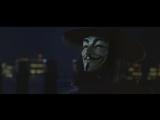 «V» значит Вендетта. Русский фан-ролик 2006. HD