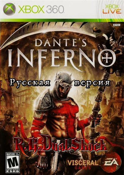 [FULL][DLC] Dante's Inferno Complete Edition V2.0 [RUS] (Релиз от R.G. DShock)