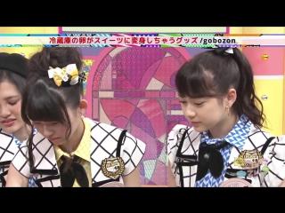 HKT48 no Goboten ep 66 от 20 сентября 2015 г.