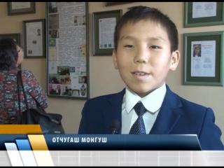Школьники Тувы во время новогодних каникул состязались  математических боях