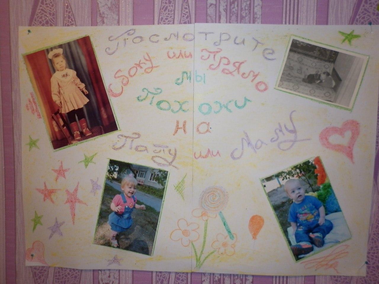 Плакат с шоколадками Подарки 52