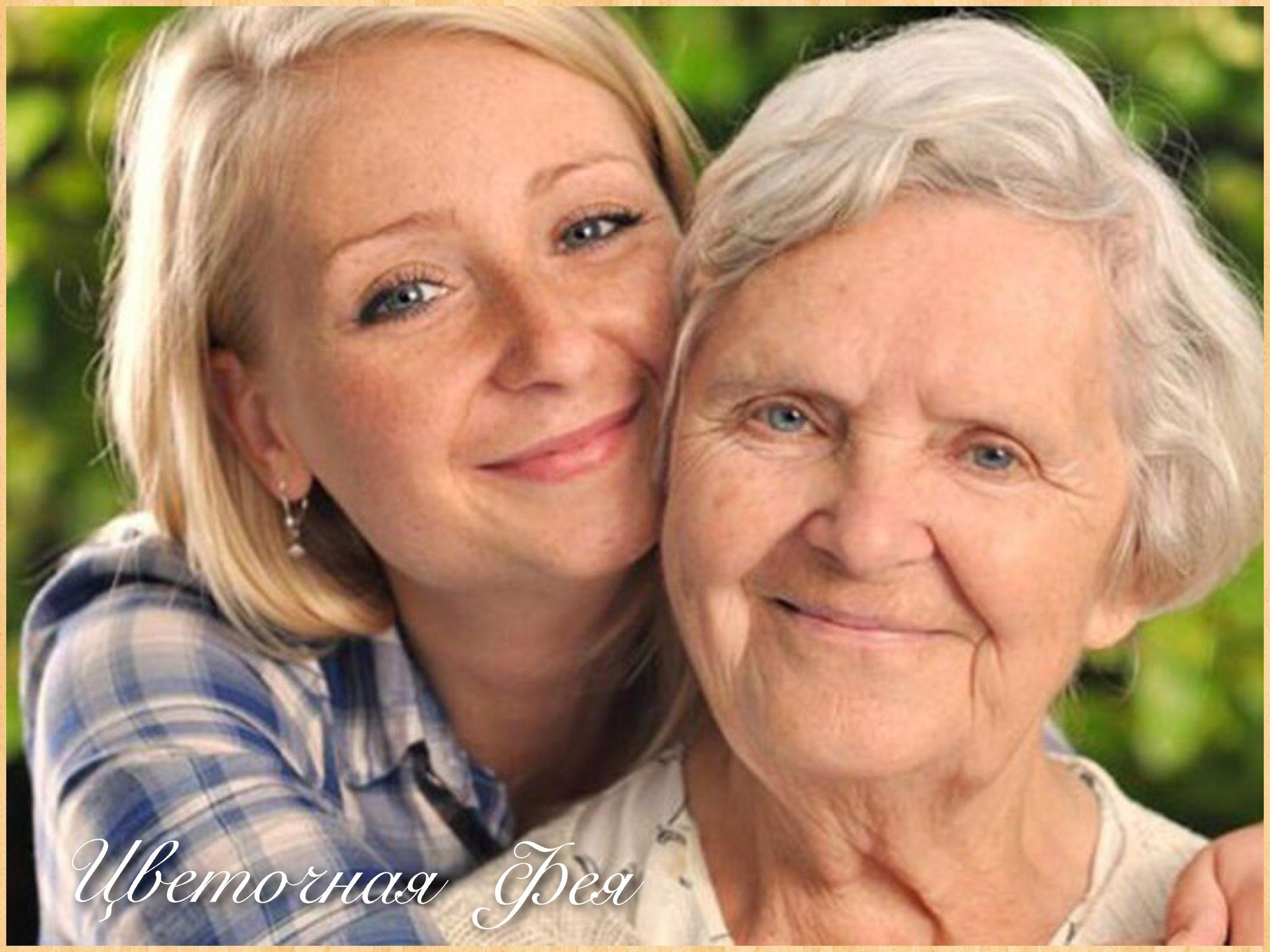 Фото разные мамочки 17 фотография