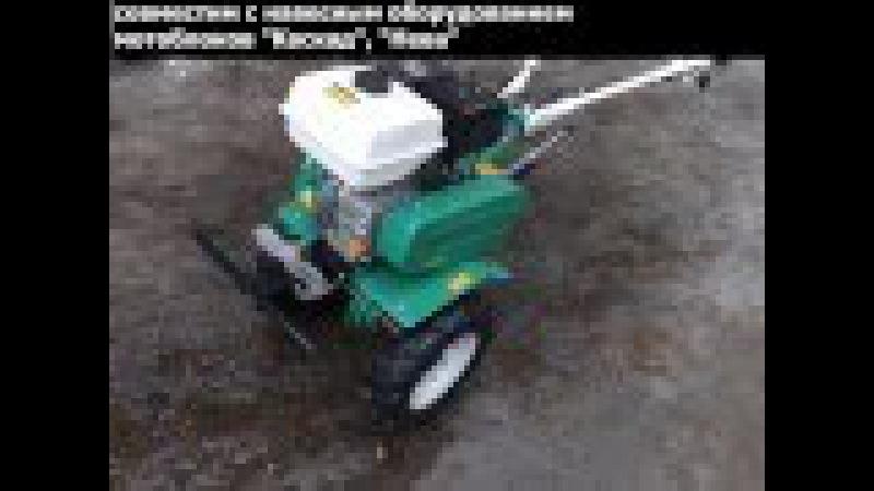 Мотоблок МБ 2У 6 5 л с под навесное Каскад Нева