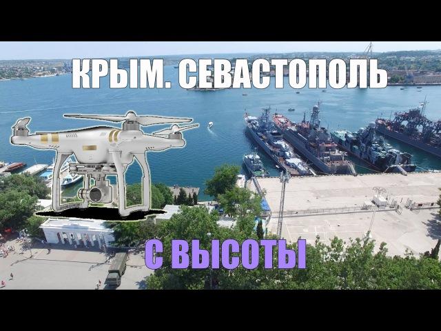Севастополь с высоты птичьего полета 4K