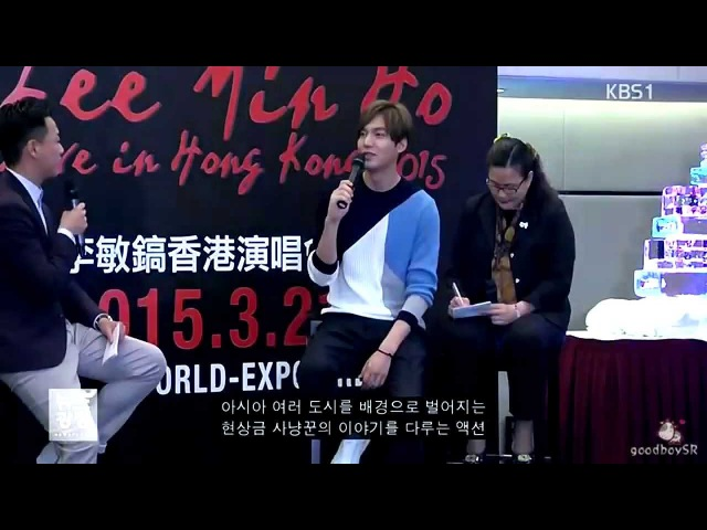 150828 KBS뉴스광장 한중합작 영화 바운티헌터스 이민호상대역에 중국 여배우 53