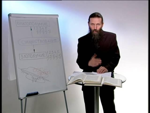 ОГЛАШЕНИЕ. Часть 8 - Что говорит Священное Писание о последствиях грехопадения