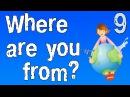 Урок 9. Английский для детей. Учимся задавать вопрос Откуда ты