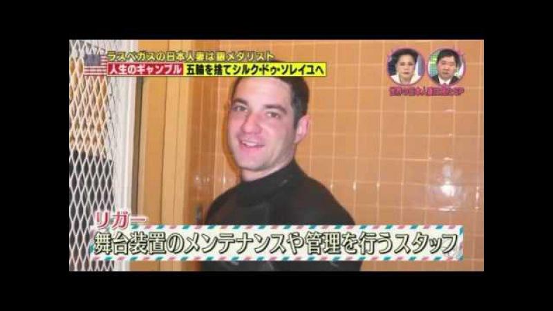 世界の日本人妻は見た! 動画 オーストラリア&ラスベガス 2016年 01月 19日