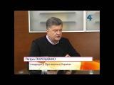 Первое вранье Порошенко. Безвизовый режим с 1 января 2015