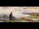 На реках вавилонских Псалом 136