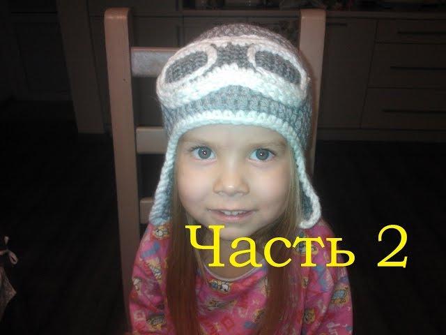 2 Вязаная шапка крючком Вязание для мальчика Boy crochet hat