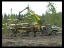 Ural 4320 Урал лесовоз