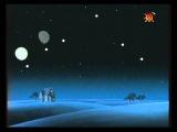 Земля космический корабль (19 Серия ) - Затмение Солнца