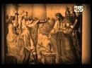 Иллюстрированная история Российского государства 14 Василий II