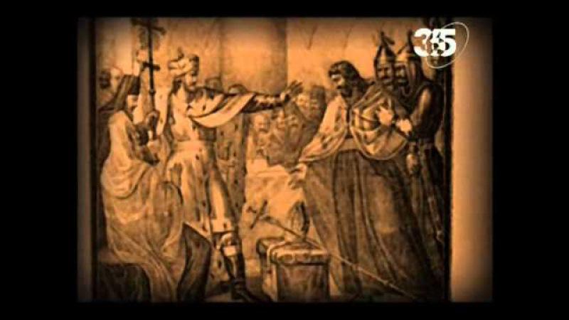 Иллюстрированная история Российского государства. - 14 Василий II