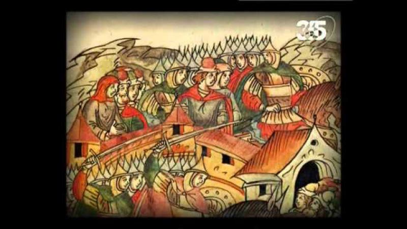 Иллюстрированная история Российского государства. - 10 Ярослав II Всеволодович