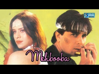 Arbaz Khan And Noor - Mehbooba - Pakistani Urdu Movie 2000