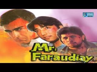 Saud, Sana, Shan, Rambo, Sahiba - Mr Fruadiye - Pakistani Urdu Movie 2000