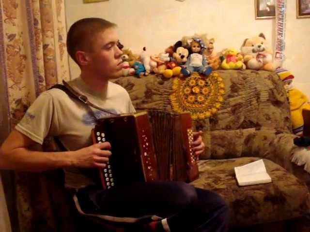 Игра на гармони Группа Белый день Галина