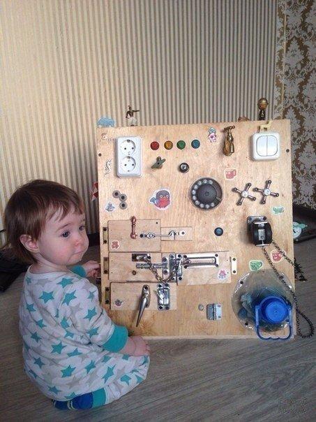 На заметку вот такая игрушка. И в доме стало тихо...